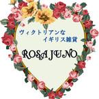 rosa juno