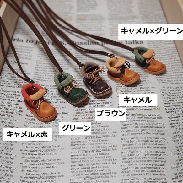 【受注制作】ミニチュアブーツのネックレス/レザー/ミニチュア/革/アクセ/アクセサリー/皮