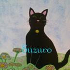 Suzuro