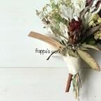 frappa flower works