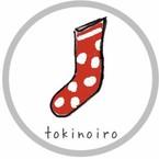 tokinoiro
