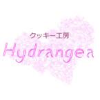クッキー工房Hydrangea