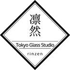 東京ガラス工房 凛然