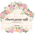 Flower Picnic Cafe