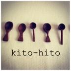 kito-hito