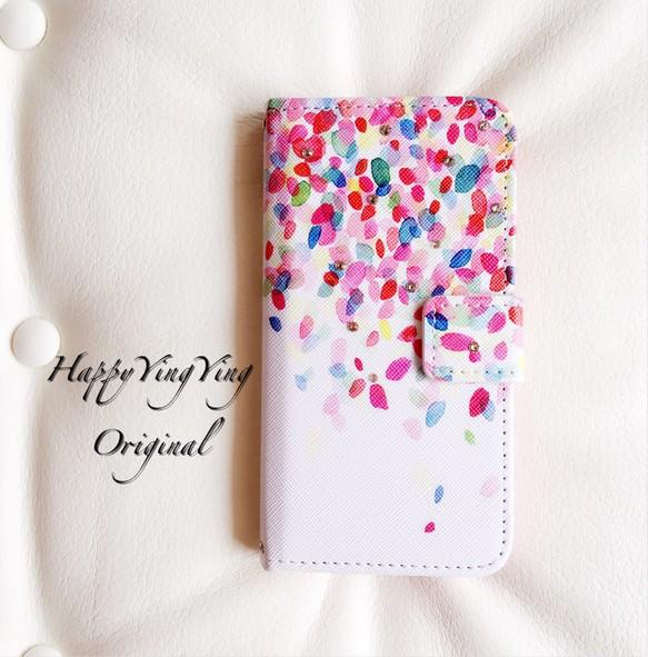 0dc43c71ae スマホケース【穴2】【iPhone5C】専用 花びら柄 手帳型☆スワロ スマホカバー アイフォン