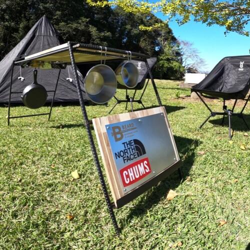 ギア キャンプ キャンプギアを超圧縮!効果的な5つのコンパクト術!