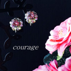 courage riru