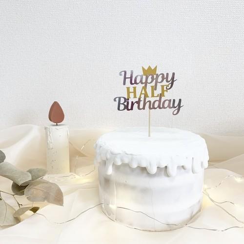 ハーフバースデー ケーキトッパー 6ヶ月のお祝いに 再販29 雑貨 その他 Pupua 通販 Creema クリーマ ハンドメイド 手作り クラフト作品の販売サイト