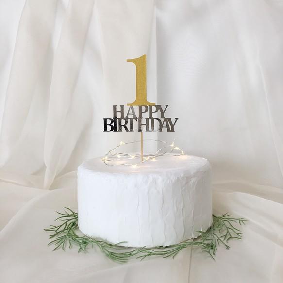 ファーストバースデーケーキトッパー♩ 1歳 お誕生日 飾り【再販44】