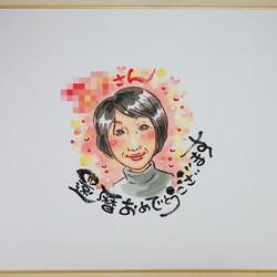 寄せ書きが出来る似顔絵色紙1名様 プレゼントギフトに イラスト