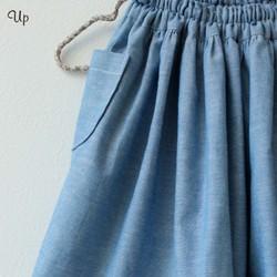 fcddb50f08e44 青と花柄のスカート(110-120) 子供服 KEITO12 通販|Creema(クリーマ ...