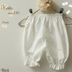 57c01d1ae81d9 ペチパンツ(100) 子供服 KEITO12 通販|Creema(クリーマ) ハンドメイド・手作り・クラフト作品の販売サイト