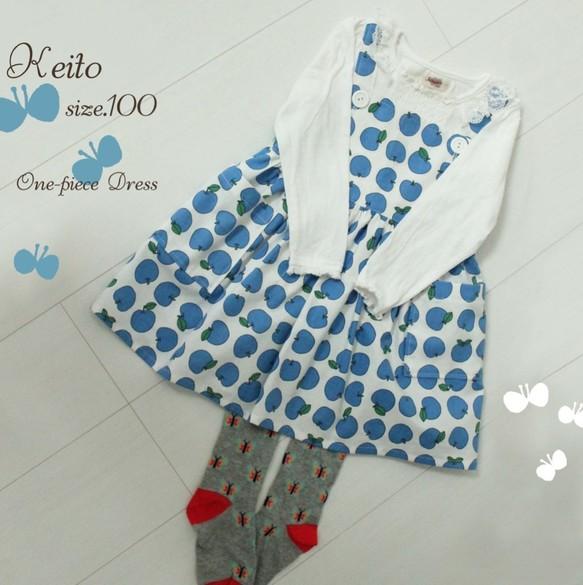 4c211da0a048b りんごちゃんのワンピース(100) 子供服 KEITO12 通販|Creema(クリーマ ...