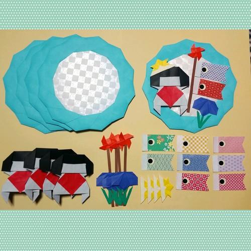 鯉のぼり 折り紙