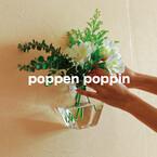 poppen poppin