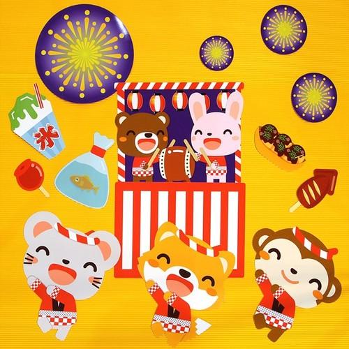 壁面飾り 夏祭りと動物 イラスト D 通販 Creema クリーマ ハンドメイド 手作り クラフト作品の販売サイト