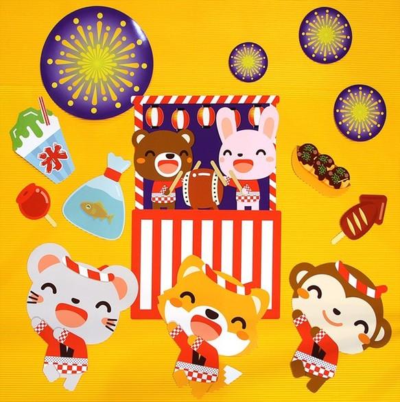 壁面飾り 夏祭りと動物 イラスト D 通販creemaクリーマ