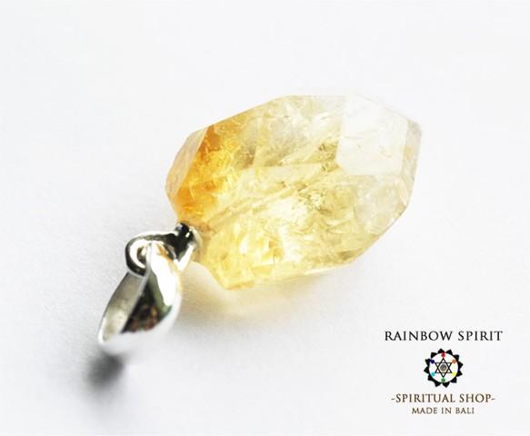送料無料(原石カットシトリン/黄水晶)[プラチナコーティング/Pt1000PP]天然石パワーストーンプラチナペンダント