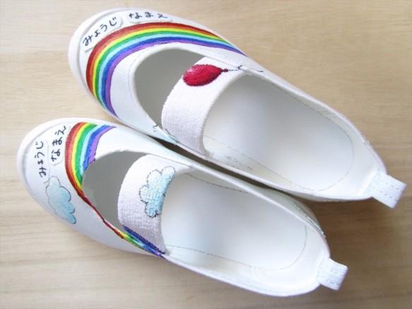 100%手描き☆本当にゴシゴシ洗える上履き「虹」ご希望サイズで☆名入れも 上靴 虹 レインボー 雲 風船 空 入園 靴 靴 いったん工房  (ittan*kobo)