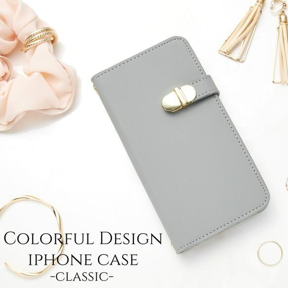 a6428fe3cc 手帳型iphoneXR iphone8 iphoneXs スマホケース ミラー付 大人可愛い シック モダン グレー