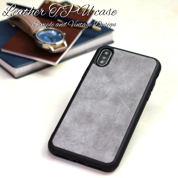 1ce26ef95e iphoneケース iphone8 iphoneXs iphone6s レザー スマホケース ヴィンテージ 上品 贈り物 iPhoneケース・カバー  iPhoneケース FiOs