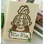 RinRia