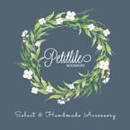 Petitlile