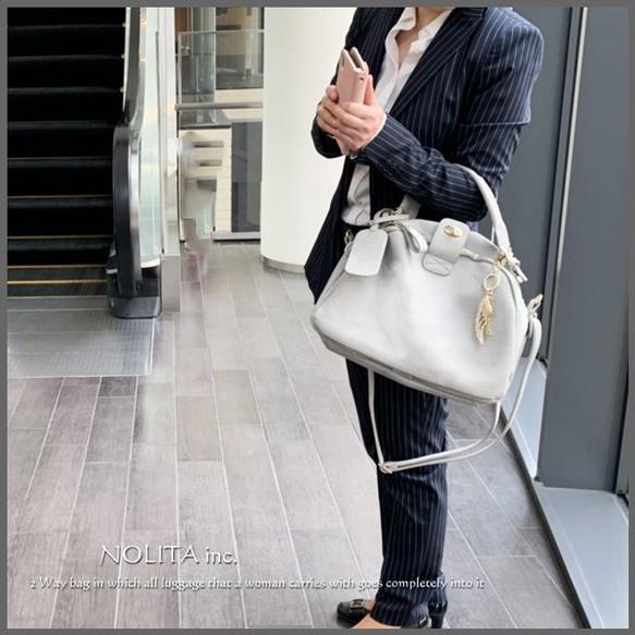c3b9aa4451b6 女性の味方レディースバッグ Mサイズ ママバッグ 通勤バッグ ハンドバッグ ライトグレー