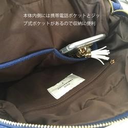 8245310a8774 女性の味方レディースバッグ Sサイズ ママバッグ 通勤バッグ ハンドバッグ ロイヤルブルー ボストンバッグ NOLITA  通販|Creema(クリーマ) ハンドメイド・手作り・ ...