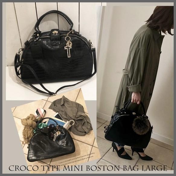 e69a8c1ab294 女性の味方2Wayバッグ Lサイズ A4 ハンドバッグ ショルダーバッグ ママバッグ 通勤バッグ クロコブラック