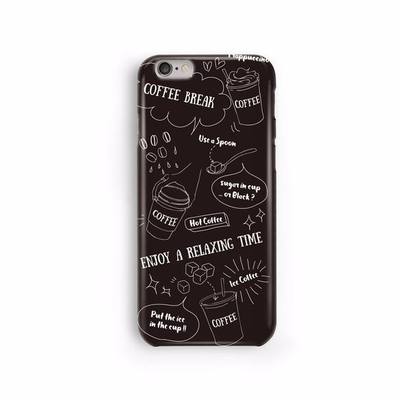 2156d7694c 【ハードケース】ENJOYCOFFEE iPhone 各機種ケース対応<スマホケース/iphoneケース/アイフォン>