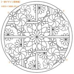 F02 こころを整えるお花のマンダラ塗り絵6枚セット イラスト ここ