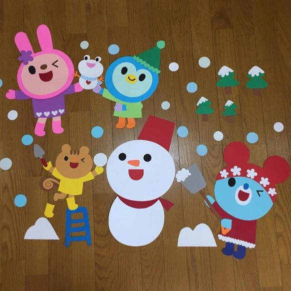 【オーダー受付中】雪だるま クリスマス 壁面飾り