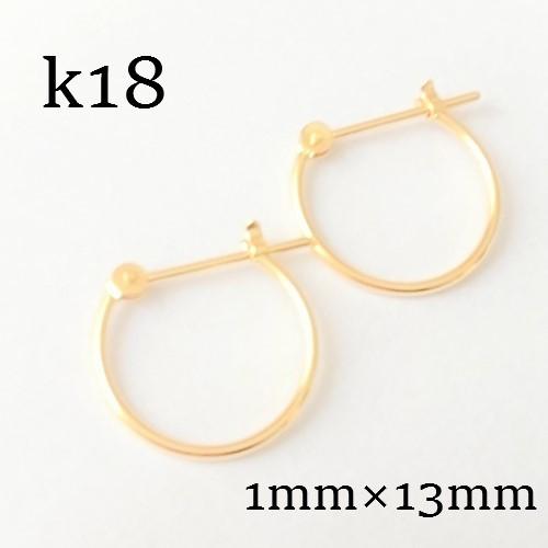 K18 フープ ピアス