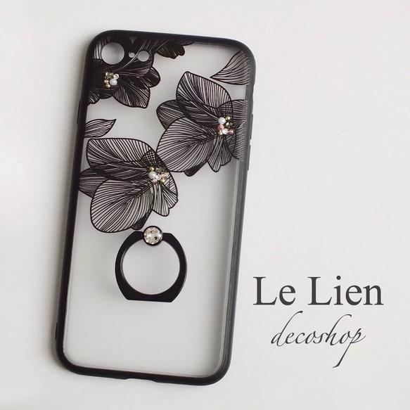 iPhone8/7 スマホリング付き花柄ケース黒 iPhoneケース・カバー Le ...