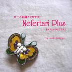Nefertari Plus