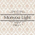 Monyoulight