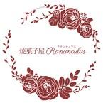 焼菓子屋Ranunculus