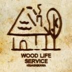 WOOD LIFE SERVICE