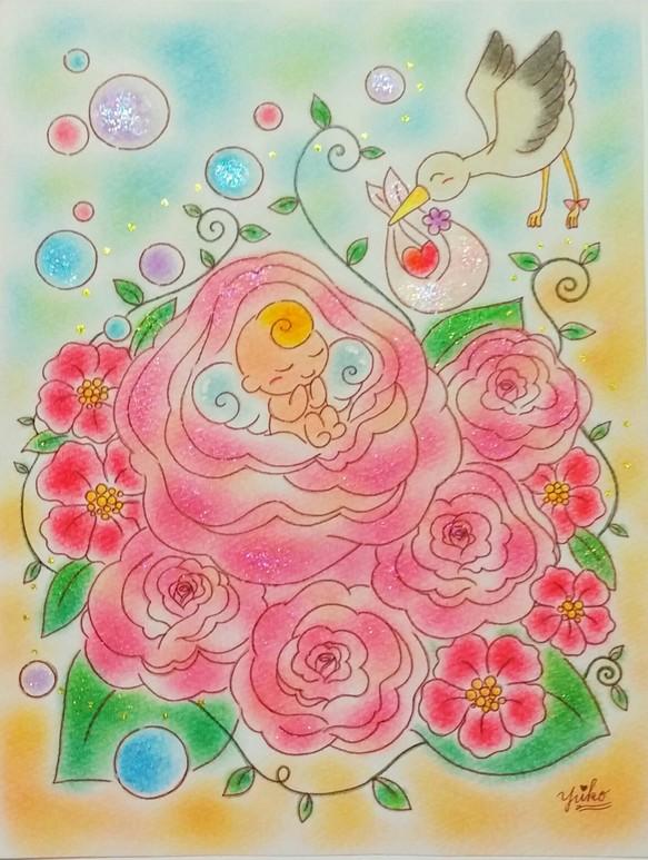 コウノドリ2の、思い出 | 奥山佳恵 てきとう 絵日記