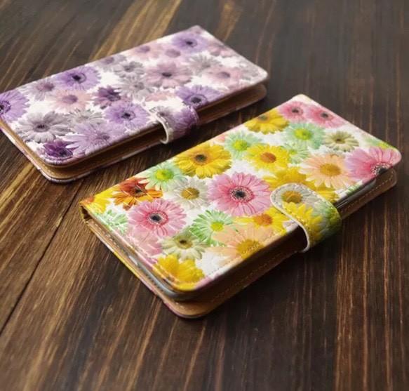 425d5e3cde 令和SALE ほぼ全機種製作可能 エナメル生地の花柄ケース スマホケース Xperia iPhone ケース