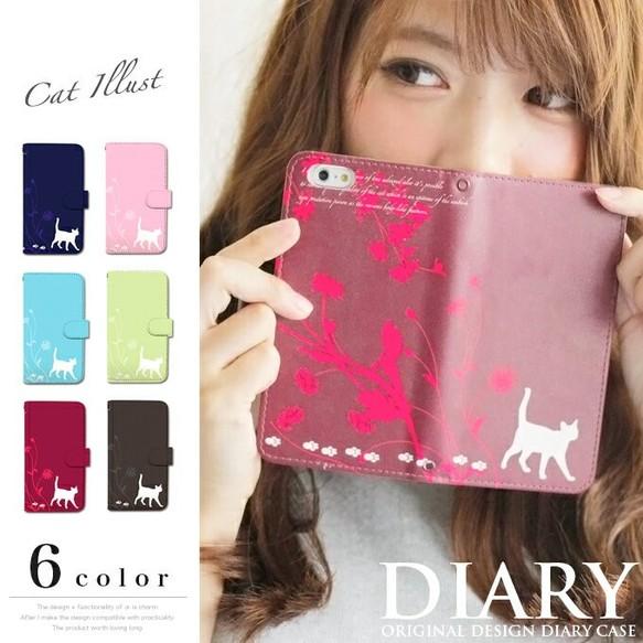 6477c285f7 【送料無料】iPhoneX Xperia ほぼ全機種 lovely cat 手帳型 スマホケース 猫 ネコ