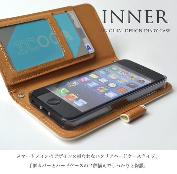 bc06e30aa7 【送料無料】iPhone7ケース 手帳型 カバー [ハワイアンカービング調] ほぼ全機種対応 スタンド機能付き