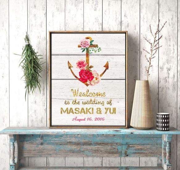 【マリンウッド】海外風オーダーメイドウェルカムボード│ポスター 結婚式 インテリア 看板