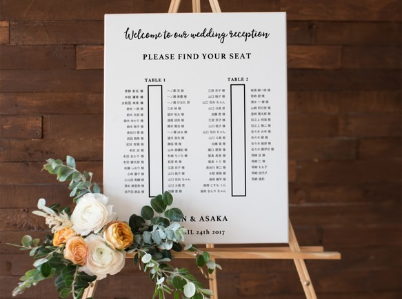 席次表のかわりに♡長テーブルシーティングチャート│ウェディング 結婚式