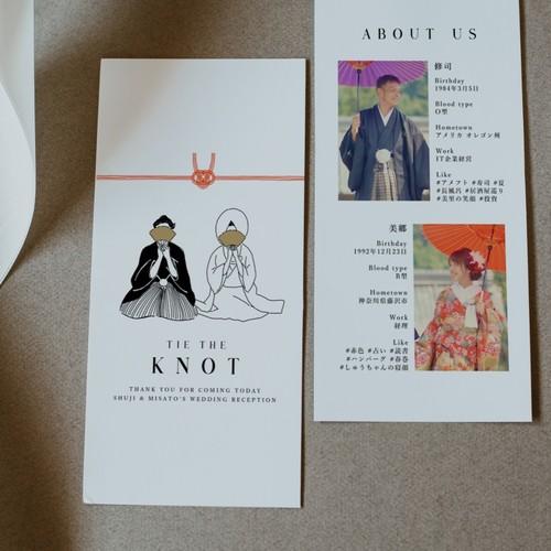 プロフィール 結婚 ブック 式