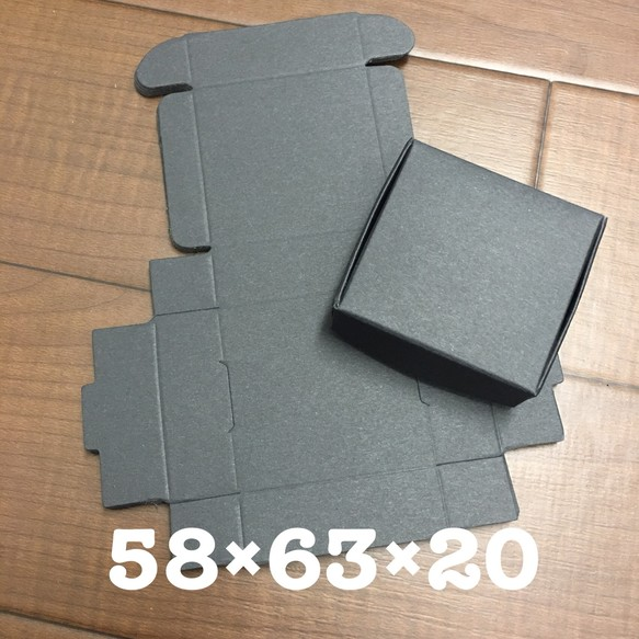 発送 梱包 小箱 黒 セット ハンドメイドアクセサリー