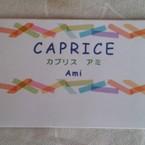 CAPRICE Ami