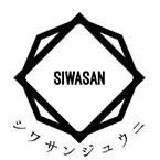 SIWASAN